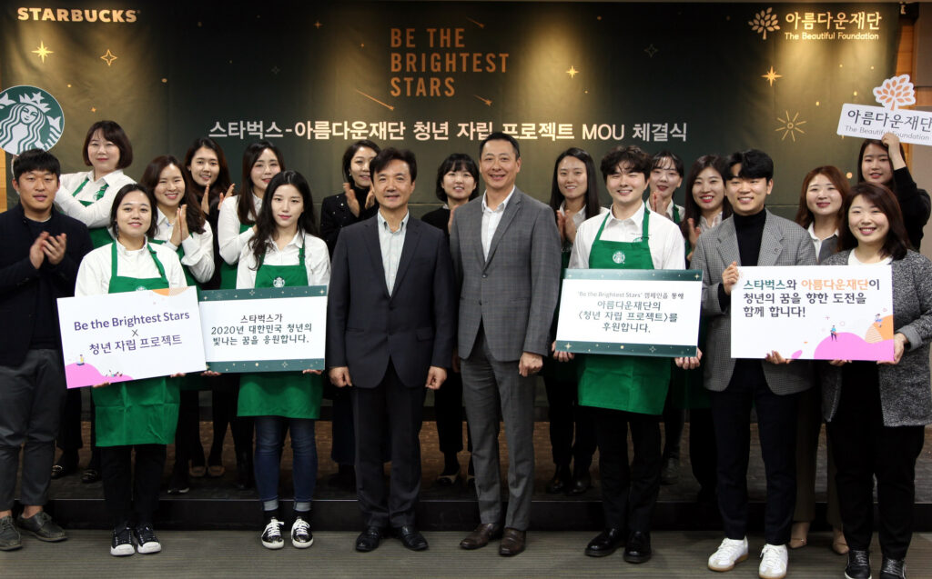 BTS Kolaborasi dengan Starbucks Korea Selatan untuk Kampanye: Be the Brightest Stars