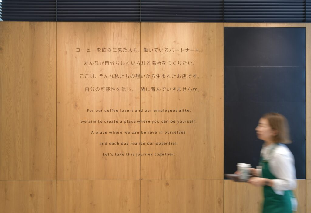 Message on the wall of Japan's first signing store
